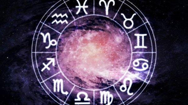 Bak randi horoszkóp hogyan lehet jó online társkereső profilt írni